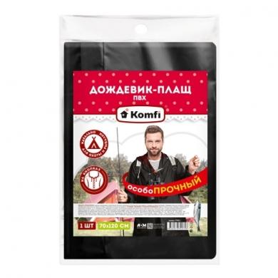 Дождевик черный ПВХ с капюшоном (на кнопках) Komfi, СВЕРХПРОЧНЫЙ