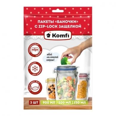 Пакеты «Баночки» с ZIP-LOCK c защелкой по (900/500/150 мл) 3 шт. ,Komfi