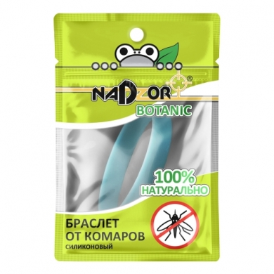 Браслет от комаров силиконовый с эфирными маслами, Nadzor Botanic