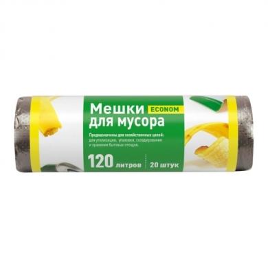 Сетка москитная для оконных проемов 1,5м*1,5м в пакете  Nadzor