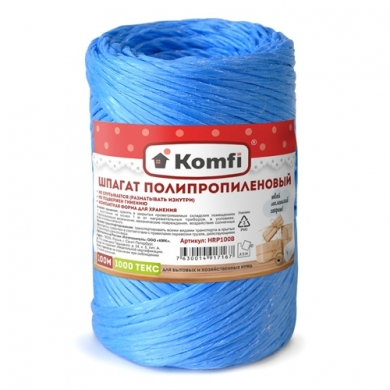 Шпагат полипропиленовый синий, 100м, 1000 текс, Komfi