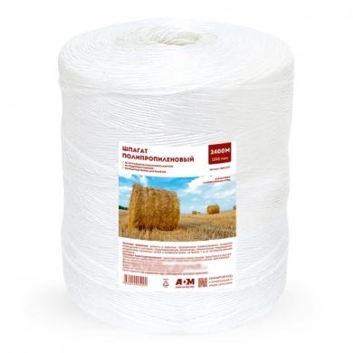 Шпагат полипропиленовый  белый 5кг, 2400м, 2200 текс, Komfi