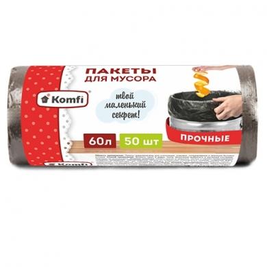 Пакет мусорный ПНД в рулоне 60л/50шт