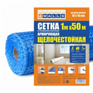 Сетка из стекловолокна строительная АРМИРУЮЩАЯ синяя 1000мм x 50м, 120 г/м2, 10 x 10, щелочестойкая