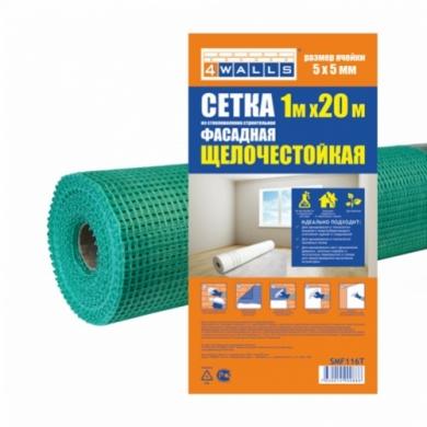 Сетка из стекловолокна строительная ФАСАДНАЯ зеленая 1000мм x 20м, 160 г/м2, 5 x 5, щелочестойкая
