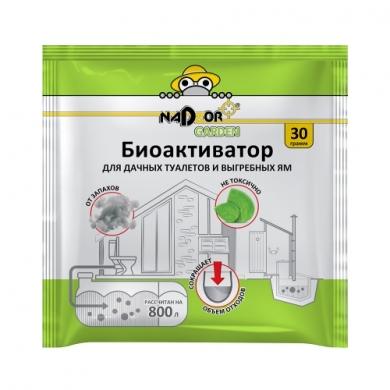 Биоактиватор для дачных туалетов и септиков, в порошке, универсальный, 30 гр. Nadzor Garden