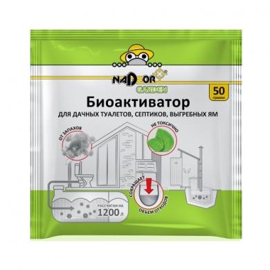 Биоактиватор для дачных туалетов и септиков, в порошке, универсальный, 50 гр. Nadzor Garden