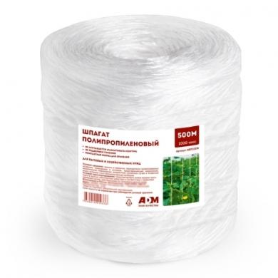 Шпагат полипропиленовый белый, 500м, 1000 текс