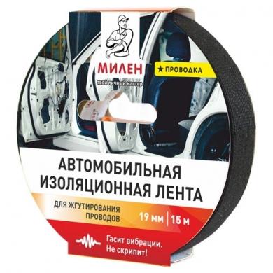 Автомобильная изоляционная лента Милен ПРОВОДКА (из флиса; для жгутования)